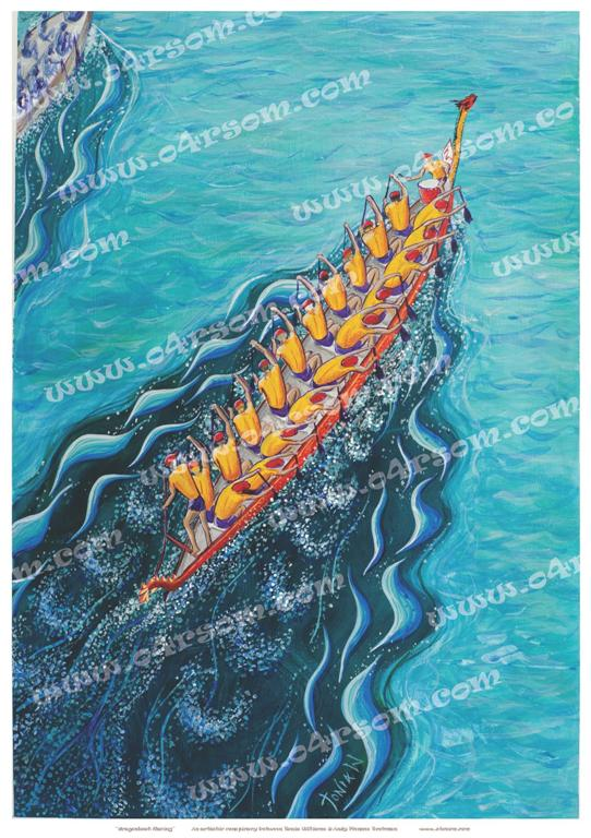 Dragon Boat Racing: ten paddlers per side, plus drummer & sweep. o4rsom dragon boat art
